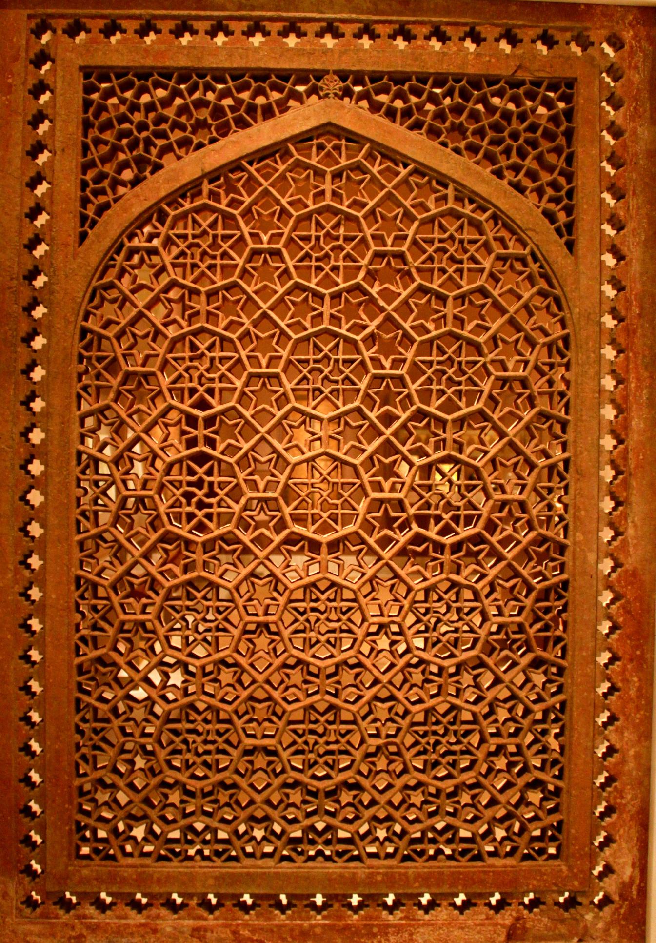 arabic art metropolitan museum nyc